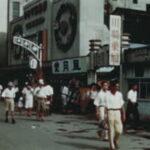 62814 Vintage Japan Home Footage_mos
